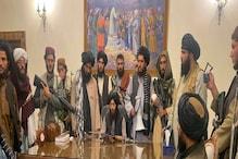 अब UNGA में बोलना चाहता है तालिबान, महासचिव गुटेरेस को लिखी चिट्ठी