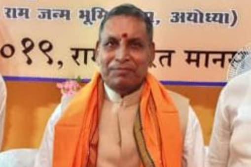 70 साल की उम्र में त्रिलोकी नाथ पांडे का निधन हो गया.