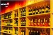 दिल्ली में एक अक्टूबर से 16 नवंबर तक 372 शराब की दुकानों पर ही शराब बेचने की इजाजत होगी.