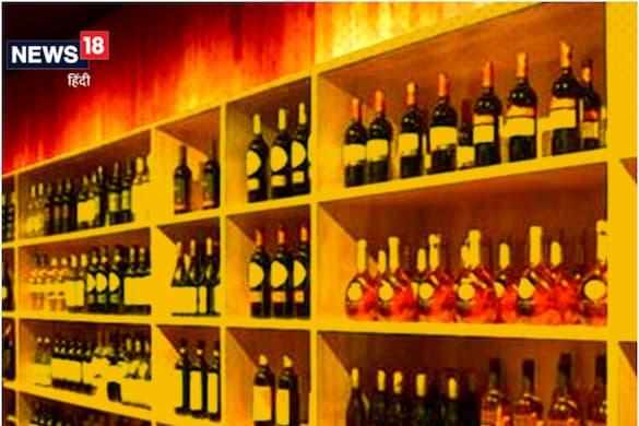 शराब का लाइसेंस लेने के लिए किया जाएगा प्रेरित (प्रतीकात्मक तस्वीर)