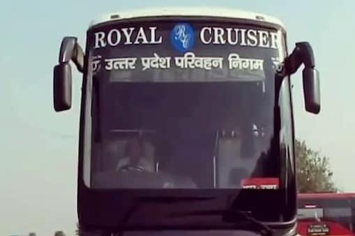 UP: यूपी रोडवेज ने स्कैनिया लग्जरी बसों के साथ अनुबंध खत्म कर दिया है. (File Photo)
