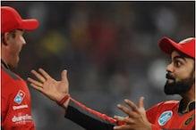 पाकिस्तान के खिलाड़ी तक जीत चुके IPL ट्रॉफी, कोहली, गेल को अब भी इंतजार