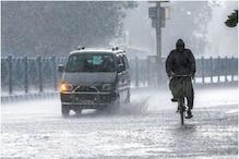 Delhi-NCR में आज भी होगी मूसलाधार बारिश, IMD ने जारी किया ऑरेंज अलर्ट