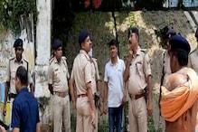 Patna: जेेल से छूटे युवक को दोस्तों ने ही घर से बुलाकर मारी गोली, मौके पर मौत