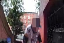 गेट से लगातार चोरी हो रहा था पार्सल, महिला ने डिब्बे में भरी घिनौनी चीज