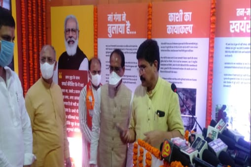 pm modi के birthday पर सीएम शिवराज ने .प्रदर्शनी का उद्घाटन भी किया
