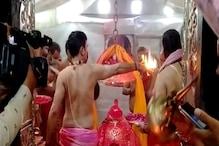 Ujjain: महाकाल की भस्म आरती में अगले हफ्ते से मिलेगा प्रवेश, लेकिन ये हैं शर्त