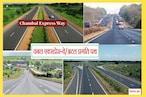MP में बन रहा 404 KM लंबा चंबल एक्सप्रेस-वे, इटावा को कोटा, कानपुर को सीधे दिल्ली-मुंबई से जोड़ेगा
