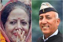 मंडी उपचुनाव: ब्रिगेडियर खुशाल ठाकुर और रानी साहिबा के बीच होगी टक्कर