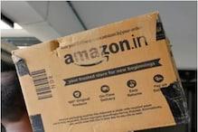Amazon की सीक्रेट साइट से आधी कीमत में करें खरीदारी, त्योहारों में होगी बचत