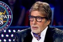 इस दिवंगत साहित्यकार ने किया था अमिताभ बच्चन का नामकरण, बिग बी का खुलासा