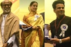 67th National Film Awards: रजनीकांत-कंगना रनौत से लेकर मनोज बाजपेयी तक, जानें किसको मिला कौन सा अवॉर्ड