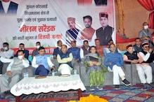 हिमाचल उपचुनाव: BJP को थोड़ी राहत; बागी गोविंद और परमार हटे, चेतन बरागटा डटे