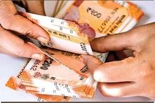PF खाताधारकों को मिलेगा दिवाली गिफ्ट, जल्द आएगा बैंक में ब्याज का पैसा