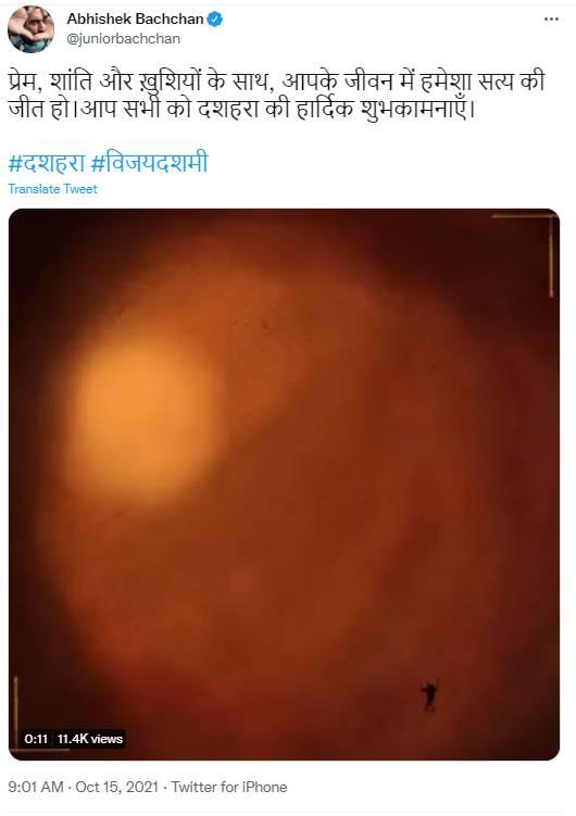 Entertainment 10 Amitabh bachchan Abhishek Kangana Ranaut Kareena Kapoor khan