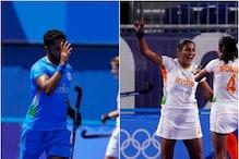 FIH वार्षिक पुरस्कारों में भारतीयों को दबदबा, हरमनप्रीत-गुरजीत को टॉप अवॉर्ड