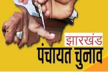 झारखंड में 25 दिसंबर से पहले चुनाव संपन्न कराने की तैयारी