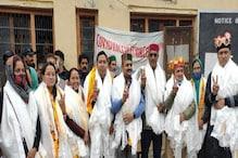 लाहौल-स्पीति जिला परिषद चुनाव में BJP को झटका, बहुमत के साथ जीती कांग्रेस