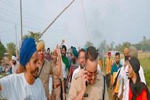 Lakhimpur Kheri Violence: किसानों का राष्ट्रपति को पत्र, SIT जांच की मांग