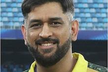 धोनी के 2022 में CSK से खेलने का रास्ता साफ, IPL की रिटेंशन पॉलिसी सामने आई