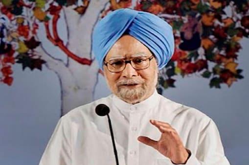 मनमोहन सिंह एम्स में भर्ती (File Photo)