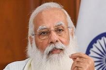 PM के उपहारों की नीलामी अंतिम चरण में, नमामी गंगे परियोजना पर खर्च होगी राशि