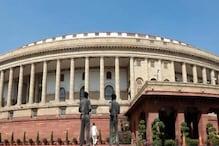 संसद भवन में घुसने के लिए जाली पास तैयार किया था शख्स, पुलिस ने किया गिरफ्तार