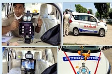 यातायात पुलिस को मिला ये खास वाहन, ओवर स्पीड करने वालों को 'चुन-चुनकर' पकड़ेगा