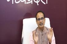 विपक्ष ने उठाया मुद्दा तो CM शिवराज ने दी सफाई - MP में नहीं है बिजली संकट
