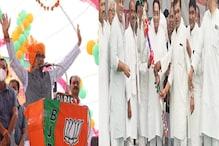 Pressure Politics : बीजेपी- कांग्रेस ने चुनाव आयोग में कीं 50 से ज्यादा शिकायत