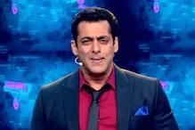Bigg Boss 15: क्या सलमान खान के शो से पहले हफ्ते बाहर हो जाएगा यह कंटेस्टेंट!