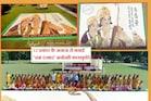अयोध्या में हरदा के सतीश गुर्जर ने अनाज से बनाई राम-जानकी और हनुमान की कलाकृति