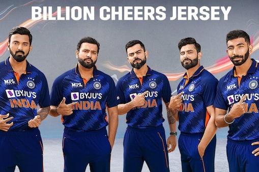 T20 World Cup 2021: टीम इंडिया ने अब तक 13 टीमों के खिलाफ टी20 इंटरनेशनल के मुकाबले खेले हैं. (Twitter/MPL Sports)