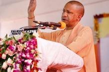 जो कभी 'राम' का नाम नहीं लेते थे आज वो लगा रहे हैं अयोध्या के चक्कर-CM योगी