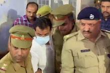 UP Live: लखीमपुर हिंसा मामले में आशीष मिश्रा की कस्टडी रिमांड पर सुनवाई जारी