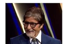 KBC 13 के सेट पर अमिताभ बच्चन को मिला प्री-बर्थडे गिफ्ट, इमोशनल हुए बिग बी