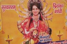दुर्गा के अवतार में नजर आई प्रियंका गांधी, कांग्रेसियों ने जारी किया पोस्टर
