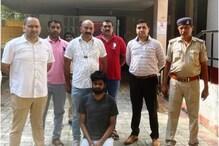 दिल्ली पुलिस के हत्थे चढ़ा साइबर स्टॉकर, स्कूली छात्राओं को करता था ब्लैकमेल