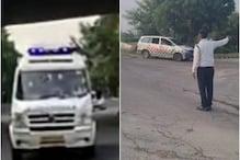 नोएडा ट्रैफिक पुलिस ने बनाया ग्रीन कॉरिडोर, 14 मिनट में तय हुआ 14KM का सफर