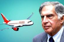 Air India का निजीकरण! Tata के बोली जीतने की रिपोर्ट लेकिन सरकार ने किया खंडन