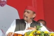 UP Elections: अखिलेश यादव ने सरकार को कोसा - ये नाम और रंग बदलने वाले लोग हैं