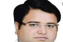Lakhimpur Violence: फरार अंकित दास ने CJM कोर्ट में दाखिल की सरेंडर एप्लीकेशन