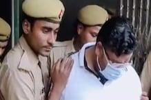 Lakhimpur Violence: अंकित दास के घर की तलाशी, पुलिस के हाथ लगा बड़ा सुराग