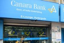 28 रुपये में पाएं 4 लाख रुपये का फायदा, जानिए क्या है केनरा बैंक की ये स्कीम?