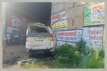 Durg News: दुर्ग में भीषण सड़क हादसा, तीन की मौके पर मौत, 7 अन्य घायल