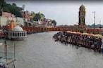Haridwar News : यहां बंद होकर भी रोजगार देती है गंगा मैया, किस्मत से लोग होते हैं मालामाल