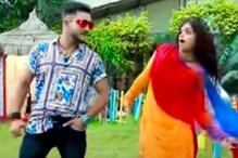 Bhojpuri Song: गोलू गोल्ड का नया गाना 'आवऽ ए सनम' हुआ रिलीज