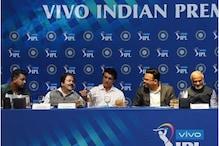 अहमदाबाद और लखनऊ की टीमें खेलेंगी आईपीएल, बीसीसीआई को मिले 13 हजार करोड़