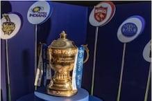 T20 World Cup में Ind vs Pak मैच के बाद हो सकती है IPL की 2 नई टीमों की बिक्री