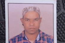 करनाल: पुलिस कस्टडी में आरोपी की मौत, परिवार ने पुलिस पर लगाया टॉर्चर का आरोप